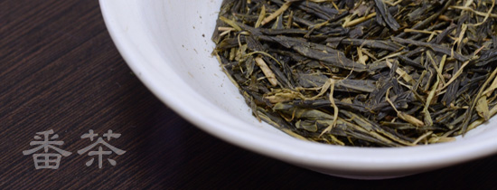 Japanese green tea bancha