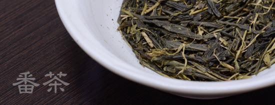 Japanese green tea bancha