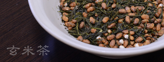 Japanese green tea genmaicha