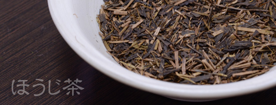 Japanese green tea hojicha