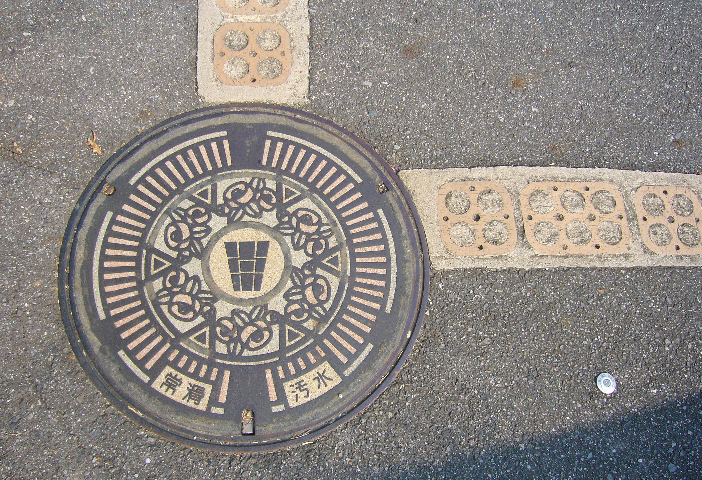 Manhole Cover Street