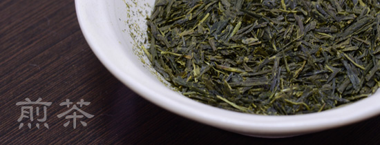 Japanese green tea sencha