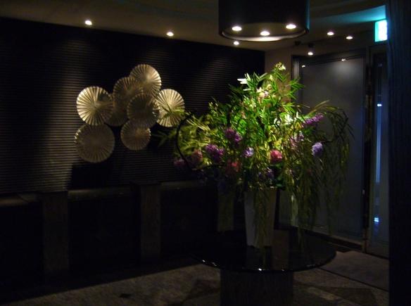 Japanese love hotel lobby