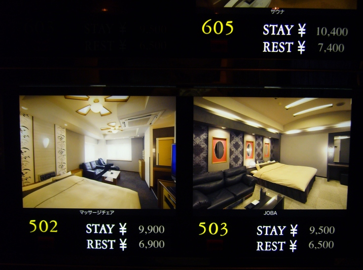 Japanese love hotel rooms detail