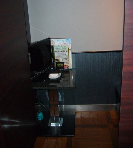 Japanese love hotel waiting area tv