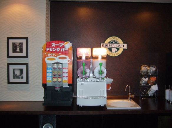 Japanese love hotel bar