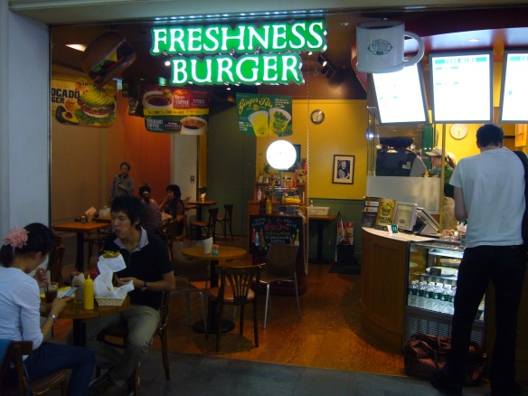freshness burger in Nagoya airport