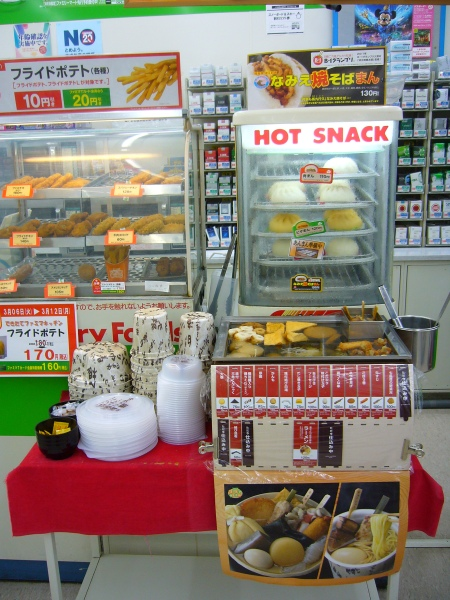 oden stand in Japanese convenience store
