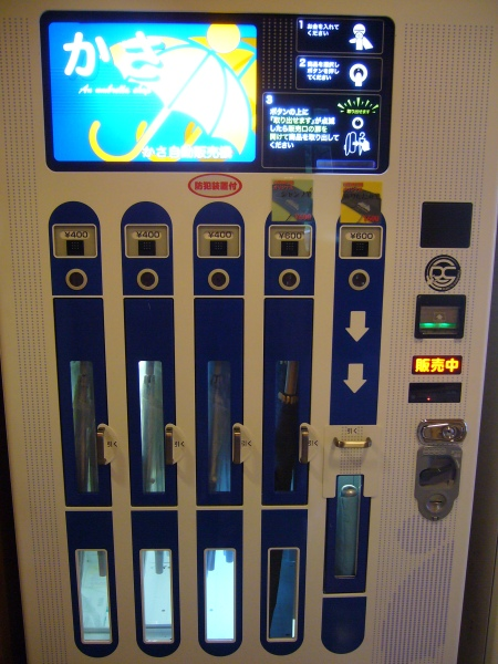 Umbrella vending machine in Japan