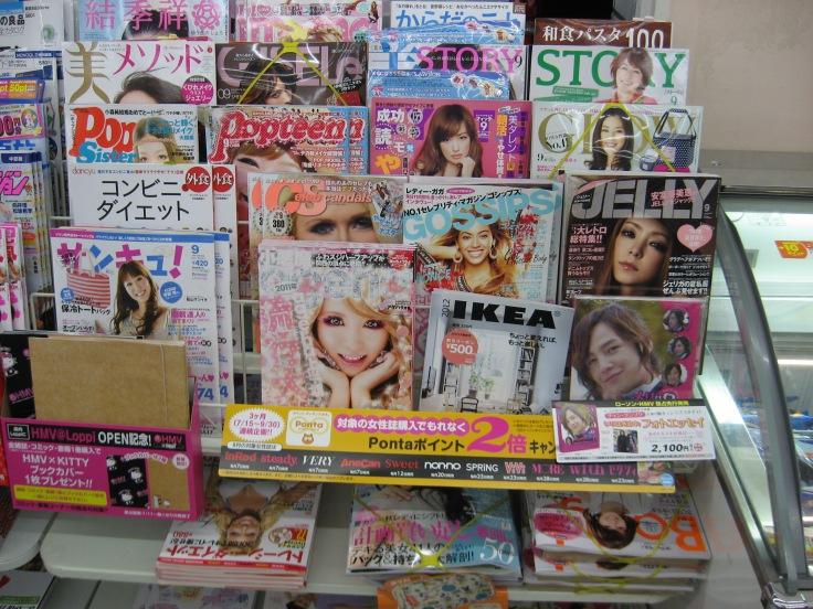 japanese ikea catalogue