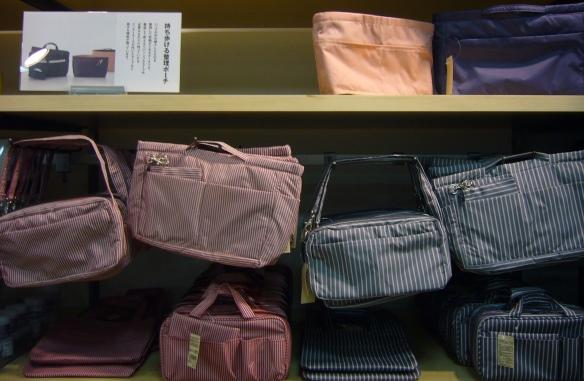 muji japan purse inserts