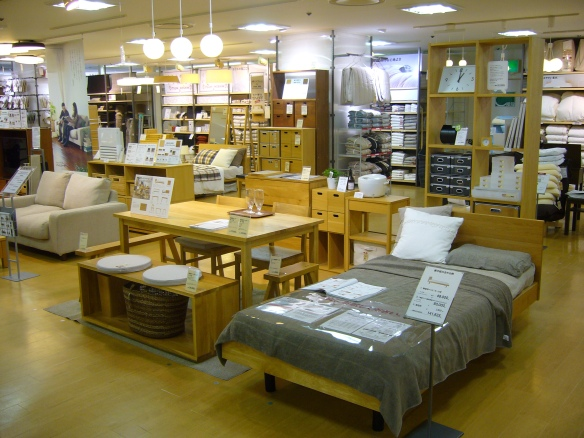 Muji Japan furniture