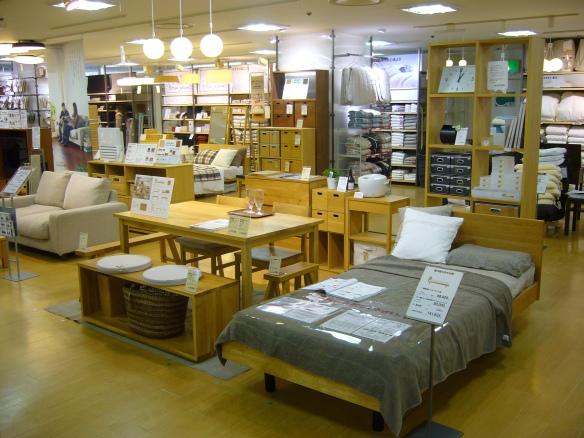 Muji Japan furniture