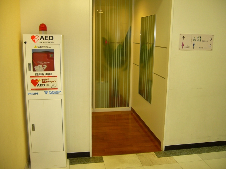 AED in Japan