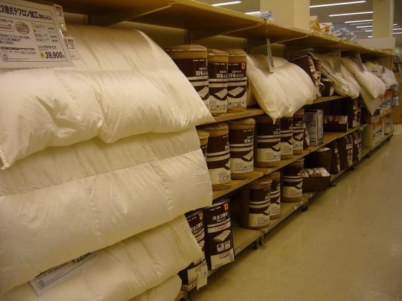 nitori showroom duvet