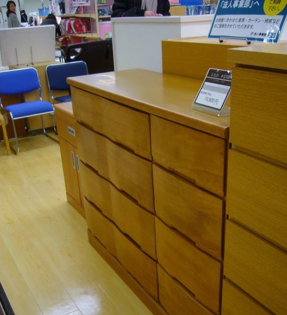 nitori showroom cabinet