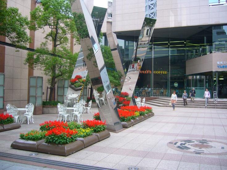 Japanese terrace in Nagoya
