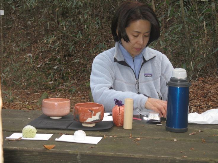 nodate field tea ceremony