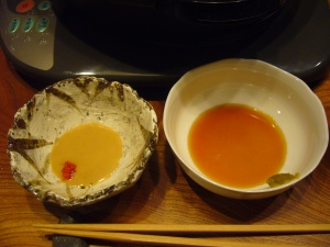 nabe dipping sauce