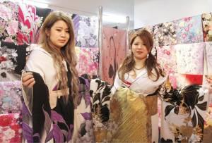 coming of age day oiran kimono fashion