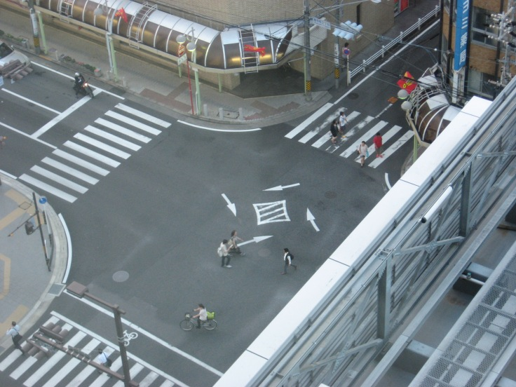 Japanese pedestrian crossing Toyota City