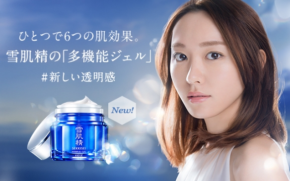 sekkisei by kose skin whitening japan